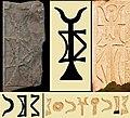 Shammar Yahri'sh stamp.jpg