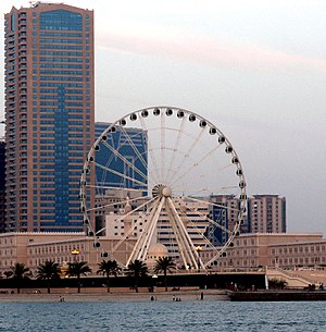 "Emirate of Sharjah - ""The Eye,"" the observation tower at Al Qasba"