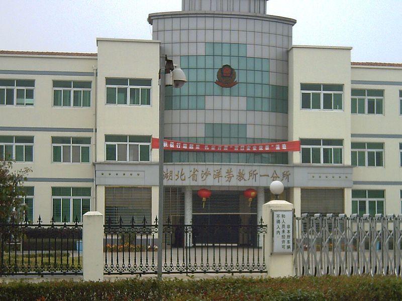 Shayang outside.JPG