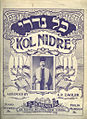 Sheet music- Kol Nidre (4991049347).jpg
