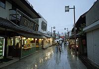 Shibamata street.jpg
