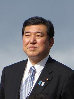 Shigeru Ishiba Japanese politician