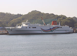 Shikoku Kaihatu Ferry orange hope at niihama east port.jpg
