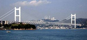 Shimotsui-Seto Bridge.jpg