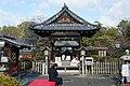 Shinsenen Kyoto Japan05n.jpg