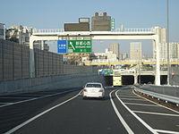 首都 高速 事故 情報