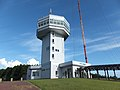 Shirakami Observation Tower, WeSPa Tsubakiyama.jpg