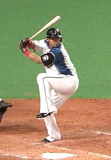 Sho Nakata Japanese baseball player