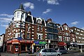 Shops at Uxbridge Road in London W12, spring 2013 (3).JPG