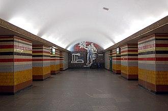 Shuliavska (Kiev Metro) - The mosaics of the central hall