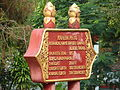 Sign for Diptero carpus alatus in Kentung, Burma in other photo.JPG