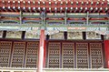 Silk Road 1992 (4368128756).jpg