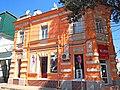 Simferopol - orange building.jpg