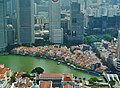 Singapore Boat Quay viewed from The Stamford 1.jpg