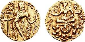 Skandagupta - Image: Skandagupta Circa 455 480 CE