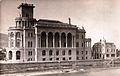 Skopje, razglednica so Oficerski dom, 1928.jpg