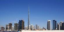 Il Burj Khalifa visto da lontano.