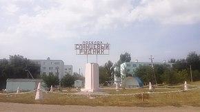 Федоровский элеватор саратовская область официальный сайт сетки для транспортера