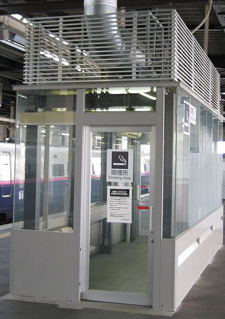 An enclosed smoking area in a Japanese train station. Notice the air vent on the roof. Smoking area.JPG