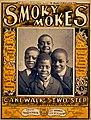 Smoky Mokes.jpg