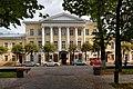 Smolensk The building of the Smolensk Nobility (now - the Philharmonic) IMG 1920 2175.jpg
