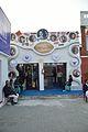 Smritituku Thak Pavilion - Suchitra Sen Tribute Exhibition - 38th International Kolkata Book Fair - Milan Mela Complex - Kolkata 2014-01-29 8058.JPG