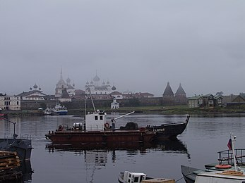 Solovetsky Stone in Saint Petersburg. Solovetsky Islands 2.jpg