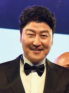 Song Kang Ho Wikipedia