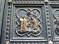South Doors of the Florence Baptistry - Detail 1.JPG
