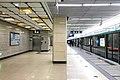 Southbound platform of Pingxifu Station (20210302172625).jpg