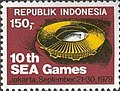 Southeast Asian Games 1979 stamp of Indonesia 3.jpg