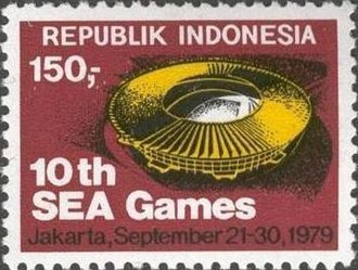 Gelora Bung Karno Stadium - Image: Southeast Asian Games 1979 stamp of Indonesia 3