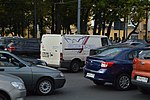 Soyuzpechat delivery van on Admiralteyskiy prospekt in Saint Petersburg.jpeg