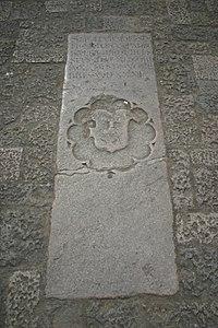 Spain.Girona.Catedral.Suelo.09.jpeg
