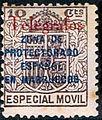 Spanish Morocco 10c telegraph stamp 1935.JPG