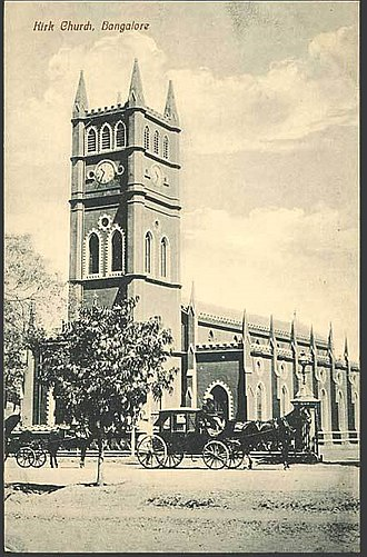 St. Andrew's Church, Bangalore - Image: St. Andrews Kirk, Bangalore