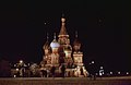 St. Basil's at night, Moscow (31208759584).jpg