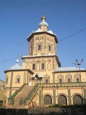 St. Peter and Paul Cathedral in Kazan, Russia.jpg