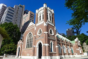 St Andrew's Church, Kowloon - Image: St Andrew's Church 2017