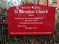 St Barnabas Church, SUTTON, Surrey, Greater London (7).jpg