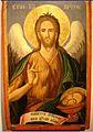 St John the Baptist Pavleshentse Church Icon.jpg