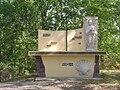 St Yagen fontaine 1.JPG