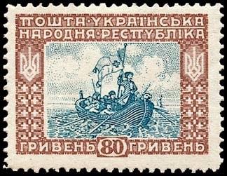 Stamp-Ukrainian Peoples Republic-80 Hryven