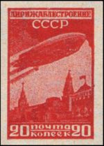 Stamp Soviet Union 1931 370.png
