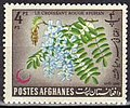 Stamp of Afghanistan - 1962 - Colnect 247614 - Chinese wisteria Wisteria sinensis.jpeg