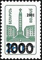 Stamp of Belarus - 2001 - Colnect 280989 - Black surcharge - 1000 - and - 2001 - on stamp 91.jpeg