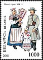 Stamp of Belarus - 2001 - Colnect 85843 - Traditional Costumes Pinsk XIX c.jpeg