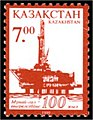 Stamp of Kazakhstan 282.jpg