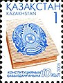 Stamp of Kazakhstan 500.jpg