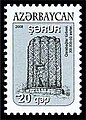 Stamps of Azerbaijan, 2008-837.jpg